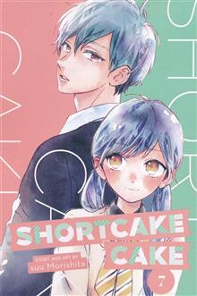SHORTCAKE CAKE GN VOL 07