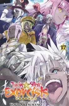 TWIN STAR EXORCISTS ONMYOJI GN VOL 17
