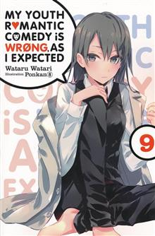 MY YOUTH ROMANTIC COMEDY IS WRONG AS I EXPECTED NOVEL SC VOL 09 (C: 1-1