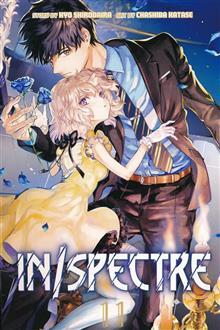 IN SPECTRE GN VOL 11