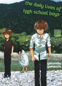 DAILY LIVES OF HIGH SCHOOL BOYS GN VOL 04