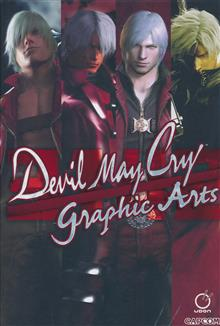 DEVIL MAY CRY 3142 GRAPHIC ARTS HC (RES)