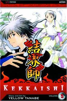 KEKKAISHI GN VOL 05