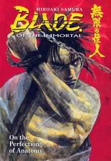 BLADE OF THE IMMORTAL VOL 17 PERFECTION OF ANATOMY TP
