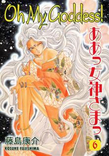 OH MY GODDESS VOL 6 TP RTL