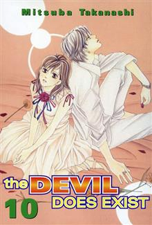 DEVIL DOES EXIST VOL 10 (C: 1-0-0)
