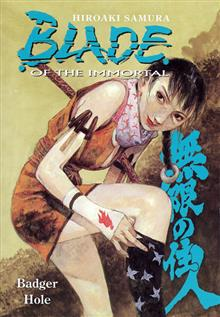 BLADE OF THE IMMORTAL VOL 19 BADGER HOLE TP (MR)
