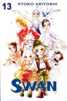SWAN VOL 13 (C: 1-0-0)
