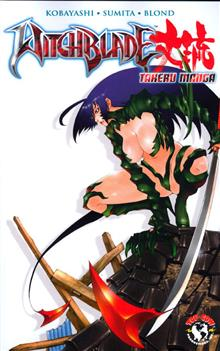 WITCHBLADE TAKERU MANGA TP VOL 01