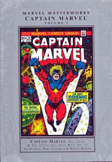 MMW CAPTAIN MARVEL HC VOL 03