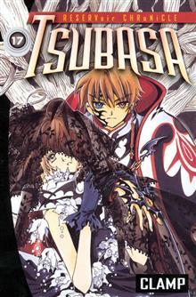 TSUBASA GN VOL 17