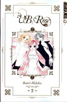 VB ROSE GN VOL 02 (OF 10)