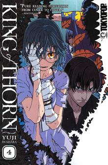 KING OF THORN GN VOL 04 (OF 6) (MR)