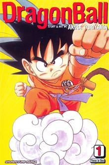 DRAGON BALL VIZBIG ED GN VOL 01