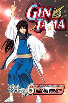 GIN TAMA TP VOL 06