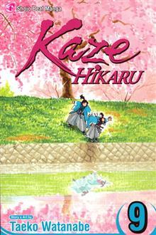 KAZE HIKARU GN VOL 09