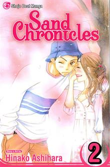 SAND CHRONICLES GN VOL 02