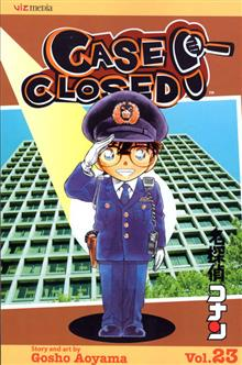 CASE CLOSED GN VOL 23
