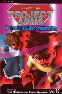 PROJECT ARMS TP VOL 19