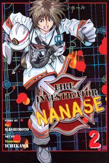 FIRE INVESTIGATOR NANASE VOL 2