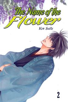 NAME OF THE FLOWER VOL 2