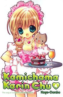 KAMICHAMA KARIN-CHU VOL 4 GN