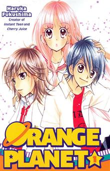 ORANGE PLANET VOL 1 GN
