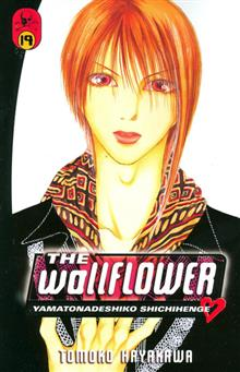 WALLFLOWER VOL 19 GN (MR)