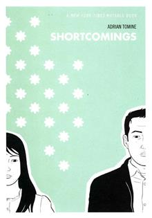 SHORTCOMINGS TP (MR) GREEN COVER