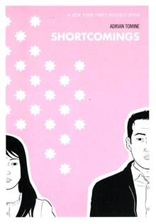 SHORTCOMINGS TP (MR) PINK COVER