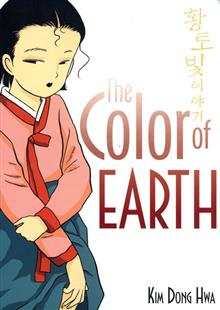 COLOR OF EARTH GN