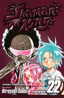 SHAMAN KING GN VOL 22 (OF 32)