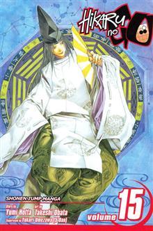 HIKARU NO GO GN VOL 15