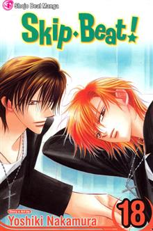 SKIP BEAT GN VOL 18