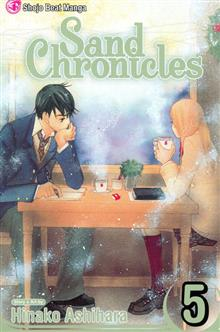 SAND CHRONICLES VOL 5 GN