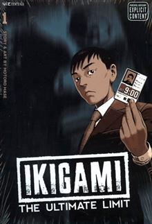 IKIGAMI ULTIMATE LIMIT GN VOL 01 (MR)