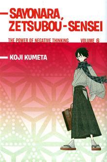 SAYONARA ZETSUBO SENSEI GN VOL 06 (C: 0-1-2)