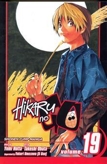 HIKARU NO GO GN VOL 19