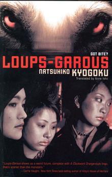 LOUPS GAROUS SC NOVEL