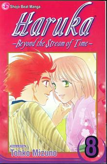 HARUKA BEYOND THE STREAM OF TIME GN VOL 08