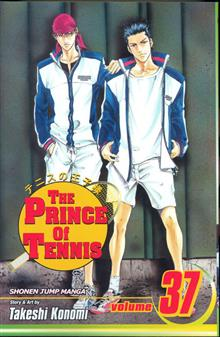 PRINCE OF TENNIS GN VOL 37