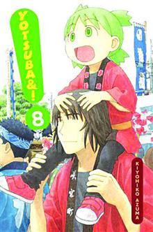 YOTSUBA & ! GN VOL 08