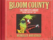 BLOOM COUNTY COMPLETE LIBRARY HC VOL 04