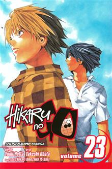 HIKARU NO GO GN VOL 23