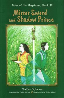 MIRROR SWORD & SHADOW PRINCE HC NOVEL