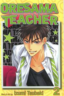 ORESAMA TEACHER GN VOL 02