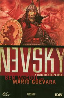 NEVSKY HERO OF THE PEOPLE HC