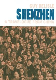 SHENZHEN A TRAVELOGUE FROM CHINA SC (MR)