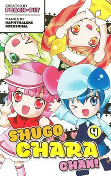 SHUGO CHARA CHAN GN VOL 04