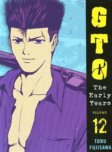 GTO EARLY YEARS GN VOL 12 (OF 15) (MR)